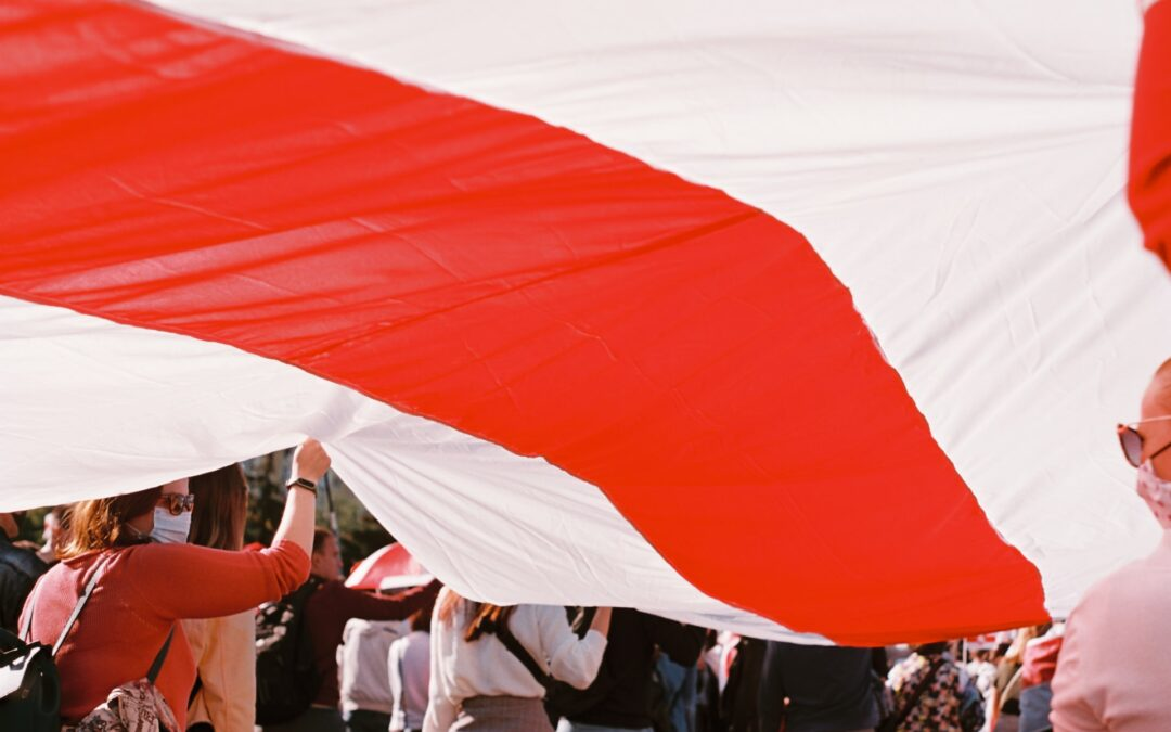 Polsko-Białoruskie Centrum Wsparcia i Integracji  /  Польска-Беларускі Цэнтр Падрымкі і Інтэграцыі